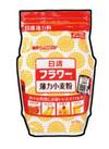 フラワー薄力小麦粉チャック付 168円(税抜)
