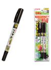 マイネーム ツイン 黒 YKT3-P 298円(税抜)