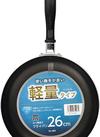HouseLab ふっ素加工 フライパン 298円(税抜)