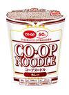 コープヌードル(日清食品共同開発)●カレー 78円(税抜)