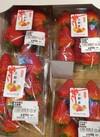 古都華 498円(税抜)