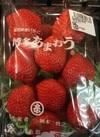 いちご(あまおう)2パックセール 980円(税抜)