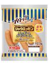 シャウエッセン濃厚チーズ 258円(税抜)