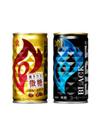 ファイア(挽きたて微糖/BLACK) 298円(税抜)