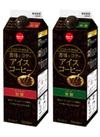 苦味とコクのアイスコーヒー(加糖/無糖) 78円(税抜)