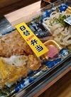 ロースとんかつ重うどんセット 398円(税抜)