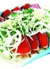 かつおたたきと野菜ののっけ盛 380円(税抜)