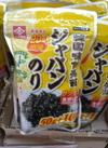 永井韓国味付ジャバンのり 238円(税抜)