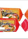 本生ラーメン<各種> 129円(税抜)