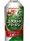 オリーブオイルエクストラバージン 398円(税抜)