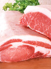 豚肉 全品 40%引