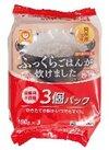 マルちゃんふっくらご飯が炊けました 198円(税抜)