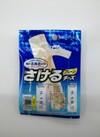 さけるチーズ プレーン 108円(税抜)