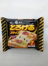 とろけるスライス 168円(税抜)
