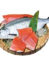 なま 銀鮭 切身 養殖 192円(税込)
