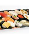 【寿司】特盛りにぎり 彩か (国産ぶり使用 14貫)※写真はイメージです。 598円(税抜)