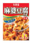 麻婆豆腐の素 中辛 159円(税抜)