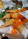 国産野菜と食べる海老チリ 298円(税抜)