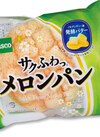 サクふわメロンパン 68円(税抜)