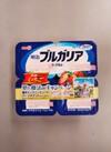 明治ブルガリア フルーツ ヨーグルト 4コ入 1パック 138円(税抜)