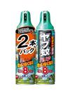 ヤブ蚊バリア 2本パック 1,298円