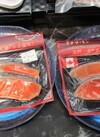 天然カナダ産紅鮭 甘塩味/中辛塩味 680円(税抜)