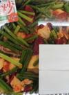 牛肉ばら味付菜炒用(解凍) 78円(税抜)