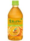 TEAS'TEA生オレンジティ- 90円(税抜)