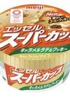 エッセルスーパーカップ〔キャラメルラテ&クッキー〕 78円(税抜)