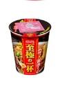 明星 至極の一杯 鶏コク醤油ラーメン 66g 88円(税抜)