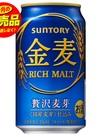 金麦 2,380円(税抜)