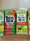 1日分の野菜・ビタミン野菜・理想のトマト・充実野菜緑の野菜ミックス 58円(税抜)