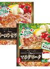 ピザガーデン各種 178円(税抜)