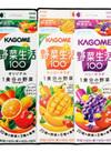 野菜生活オリジナル 198円(税抜)