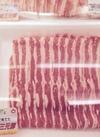 豚バラスライス 98円(税抜)