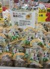 梅酒ゼリー 258円(税抜)