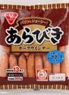 ウインナー 298円(税抜)