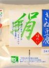 味わい絹 78円(税抜)