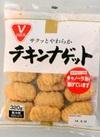 Vパックチキンナゲット 258円(税込)