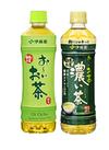 おーいお茶(緑茶・濃い茶) 65円(税抜)