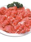 豚小間肉  特盛 98円(税抜)