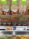 ミニッツメイド Qooりんご 88円(税抜)