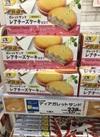 ディアガレットサンド 238円(税抜)