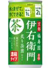 濃縮タイプ 伊右衛門 88円(税抜)