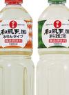 和風天国 料理酒/みりんタイプ 138円(税抜)