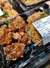 ねぎ香る炒飯唐揚げ 398円(税抜)