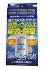 ストップザウイルス 800円(税抜)