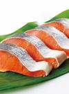 72時間熟成塩銀鮭(甘塩味) 185円(税抜)