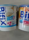 BifiXヨーグルト(ほんのり甘い加糖・ほんのり甘い脂肪0) 108円(税抜)