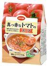 真っ赤なトマトスープ 108円(税抜)